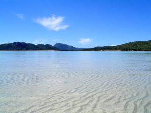 The Whitsunday Islands:  Australia